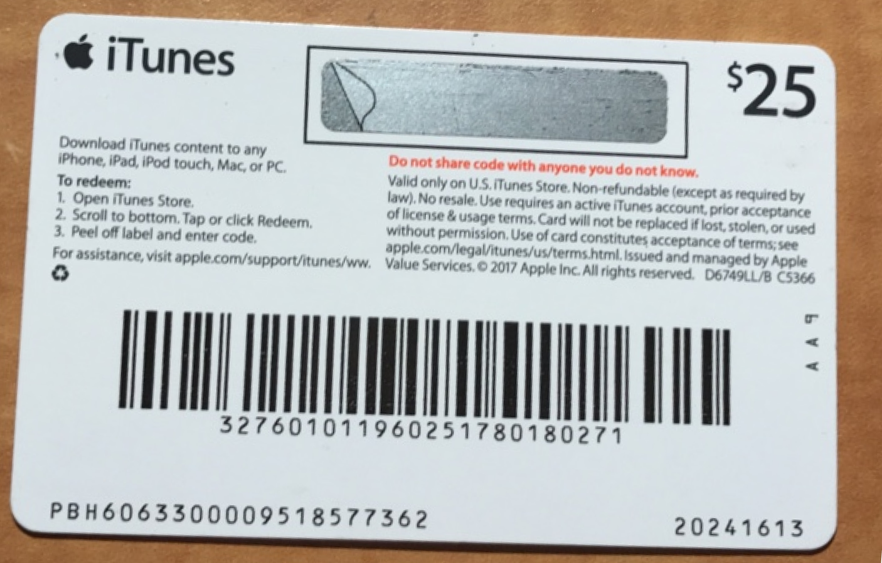 itunes gift card picture